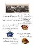 guide touristique de la Wilaya de Jijel - Page 4
