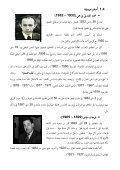 guide touristique de la Wilaya de Jijel - Page 6