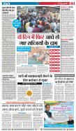 GOOD EVENING-INDORE-01-06-2018 - Page 3