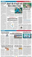 GOOD EVENING-INDORE-01-06-2018 - Page 5