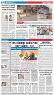 GOOD EVENING-BHOPAL-01-06-2018 - Page 4