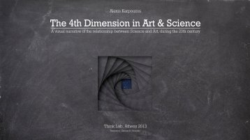 THE 4TH DIMENSION IN ART AND SCIENCE - ALEXIS KARPOUZOS