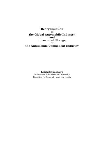 Reorganization of the Global Automobile Industry and Structural ...