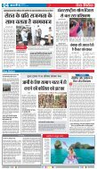 GOOD EVENING-BHOPAL-02-06-2018 - Page 4