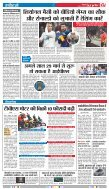 GOOD EVENING-BHOPAL-02-06-2018 - Page 5