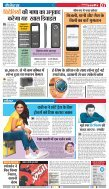 GOOD EVENING-BHOPAL-02-06-2018 - Page 7