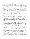 گفتوگو با اگزیت -  بهزاد آقاجمالی - Page 4