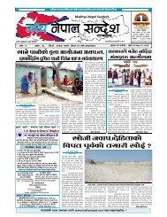 Madhaya Nepal Sandesh Weekly 2075-02-13