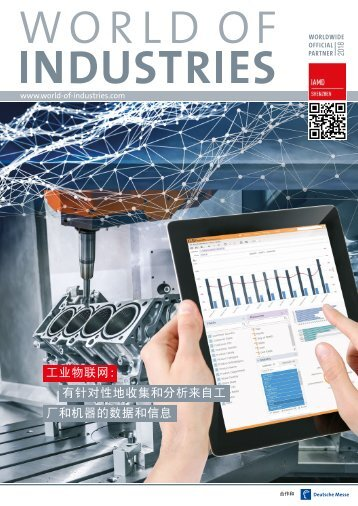 WORLD OF INDUSTRIES 04/2018 (CN)