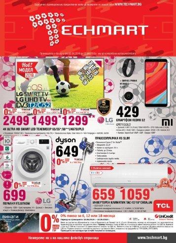Techmart промоции от 02 до 22.06.2018