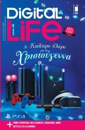 Digital Life - Τεύχος 100