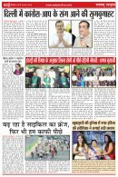 Satyam Live, Year-8, Edition-13 - Page 3
