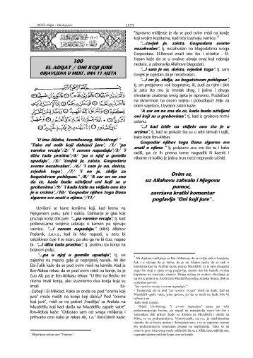 Al - Islamska zajednica u Hrvatskoj
