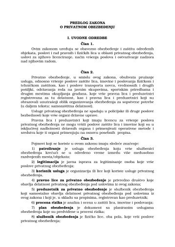 Predlog zakona o privatnom obezbedjenju - Ministarstvo ...