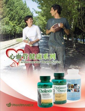 Cardiovascular Health Booklet - Nu Skin