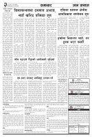 merged (3) - Page 2