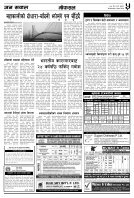 merged (3) - Page 5