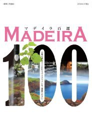 2018.0419.印刷用test.Madeira100