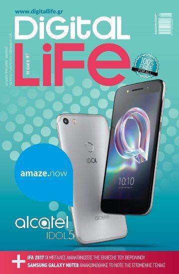 Digital Life - Τεύχος 97