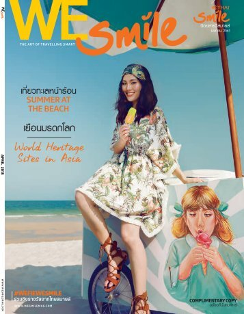 WE Smile Magazine April 2018 - Thai Smile Airways
