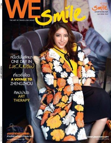 WE Smile Magazine February 2017