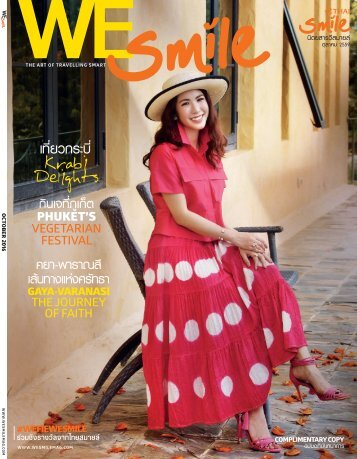 WE Smile Magazine October 2016