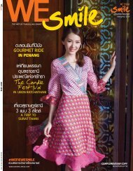 WE Smile Magazine July 2016