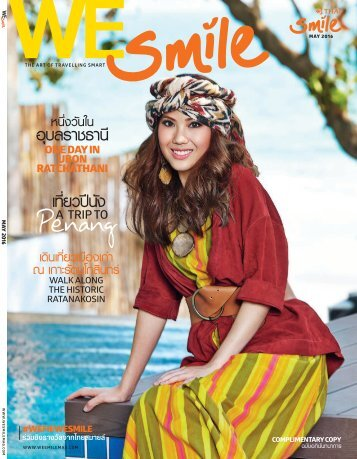 WE Smile Magazine May 2016