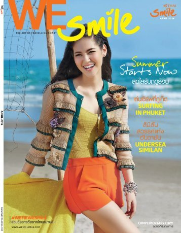 WE Smile Magazine April 2016
