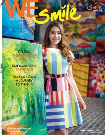 WE Smile Magazine March 2016