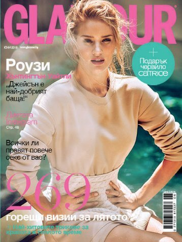 glamour-june-final