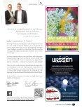Nr. 21 (II-2018) - Osnabrücker Wissen - Page 5
