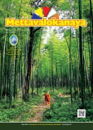 Mettavalokanaya_Buddhist_Magazine_May_2018