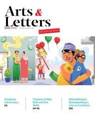 Arts & Letters: June, 2018