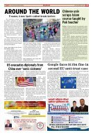The Canadian Parvasi - issue 49 - Page 5