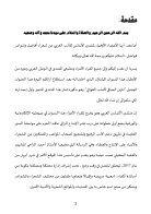 A5_Muntada_alandalus 1 Seite - Page 3