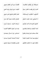 A5_Muntada_alandalus 1 Seite - Page 6