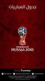 RT_Fifa 2018 - MatchSchedule