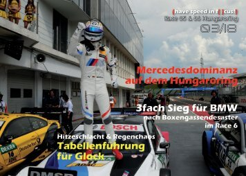 {have speed in f[ ]cus!} DTM 2018 Race 05 | 06 Budapest