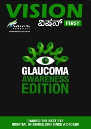 Glaucoma English Edition high res