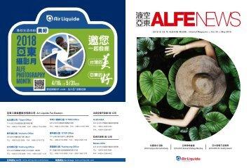 0522 五校定稿 ALFE NEW vol.33