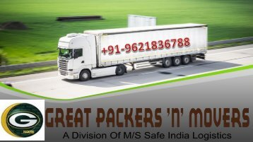 Price of Packers and Movers Allahabad