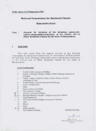 1 CENTRAL LIST OF OBCs FOR THE STATE OF TAMILNADU Entry