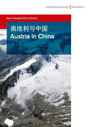 Austria in China – Broschüre EXPO Shanghai - Hannes Androsch