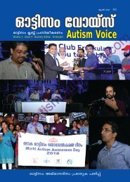 Autism voice June