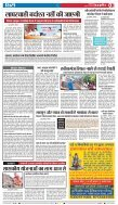 GOOD EVENING-BHOPAL-13-6-2018 - Page 3