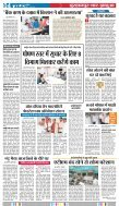 GOOD EVENING-BHOPAL-13-6-2018 - Page 4