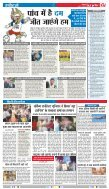 GOOD EVENING-BHOPAL-13-6-2018 - Page 5