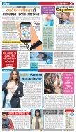 GOOD EVENING-BHOPAL-13-6-2018 - Page 7