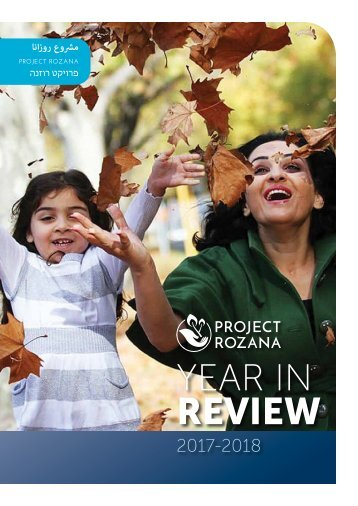 Project Rozana Review of the Year